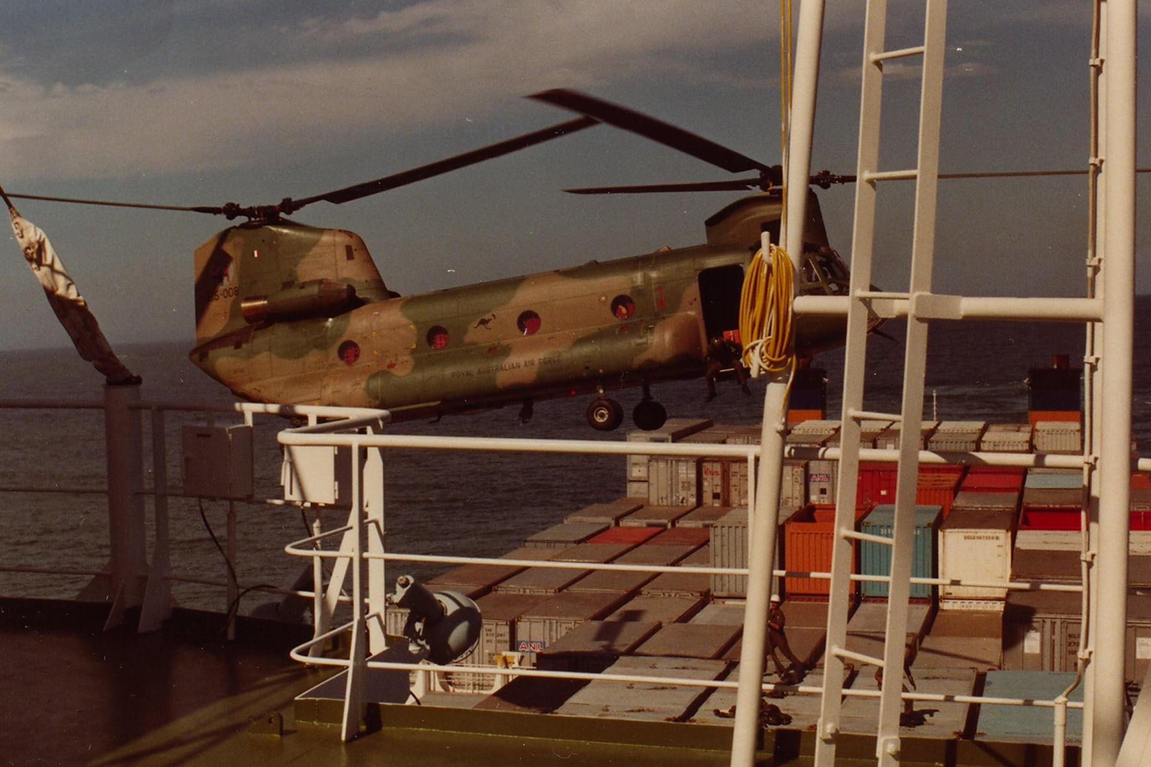 """Anro Asia"" Salvage 1981"